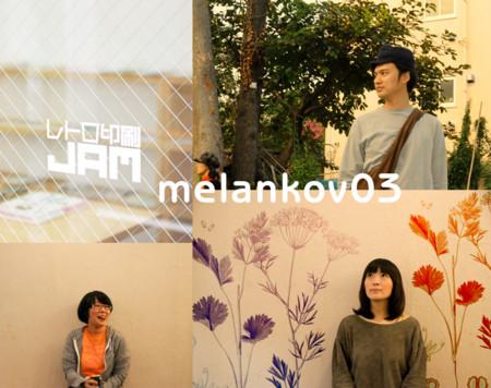 f:id:farewell419:20101121003635j:image