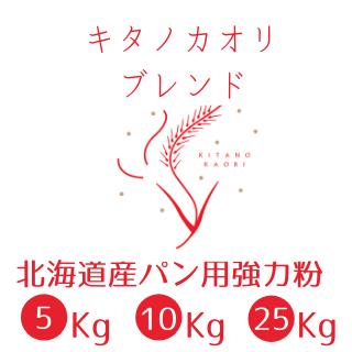 f:id:farmtokachi:20200205144310p:plain