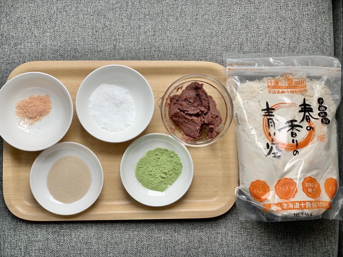 f:id:farmtokachi:20200518083426j:plain