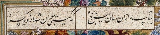 f:id:farsi:20170709094329p:plain