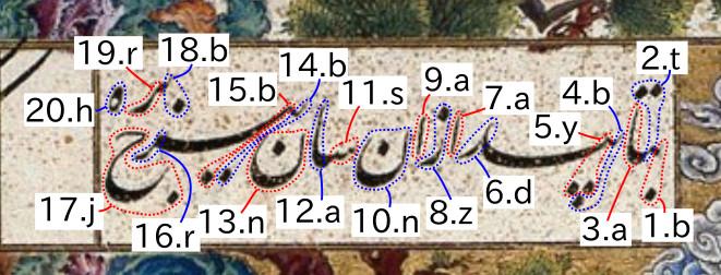 f:id:farsi:20170709100719j:plain