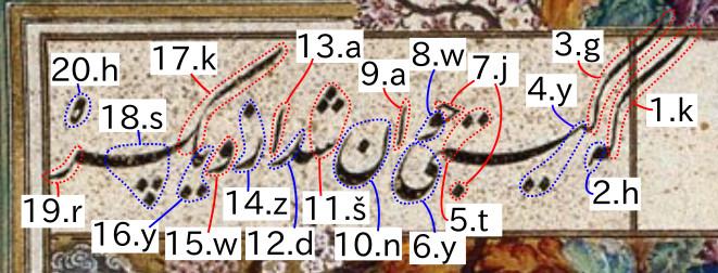 f:id:farsi:20170709103415j:plain