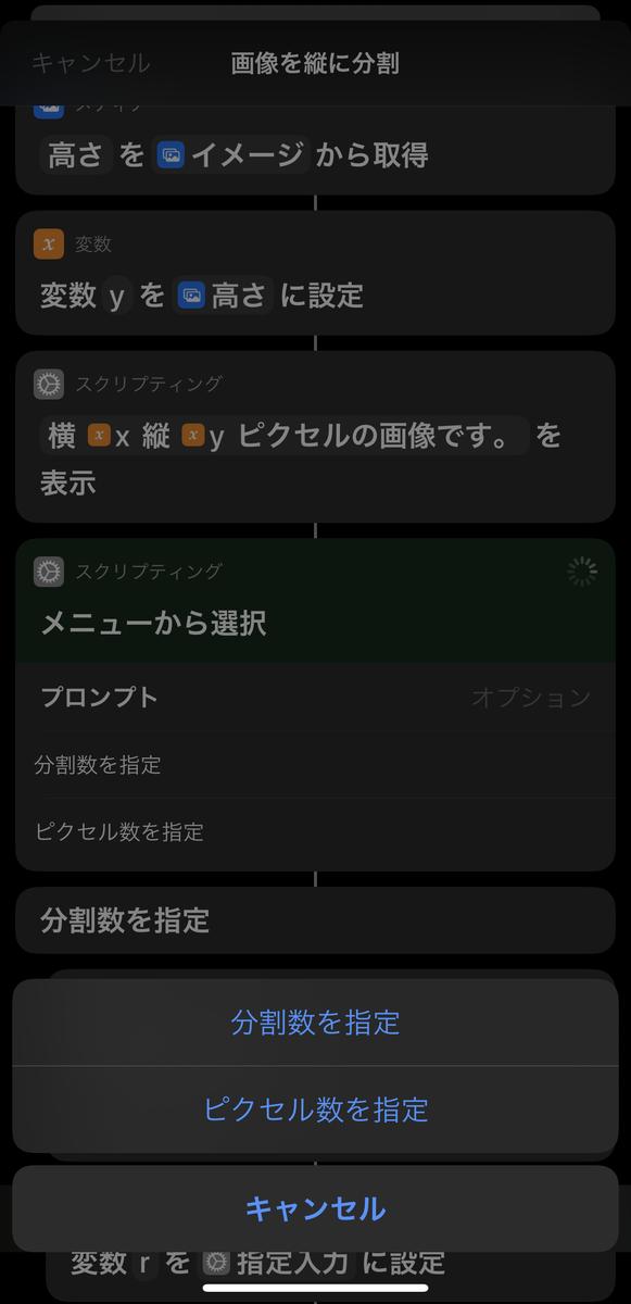f:id:fashi:20200318030040p:plain