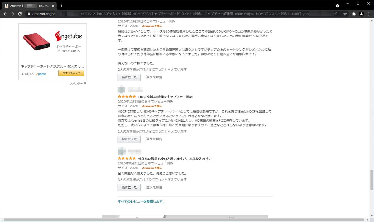 f:id:fashi:20210504163241p:plain