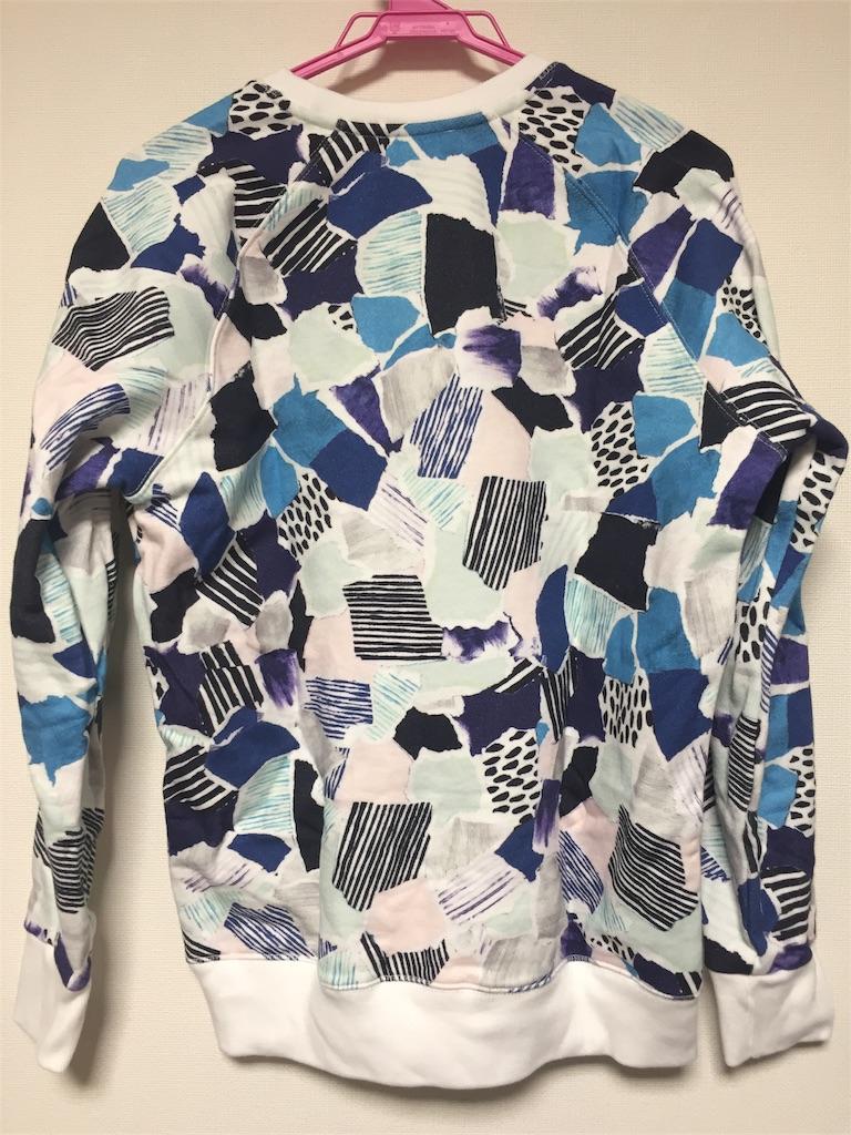 f:id:fashion-freshman:20170122170102j:image