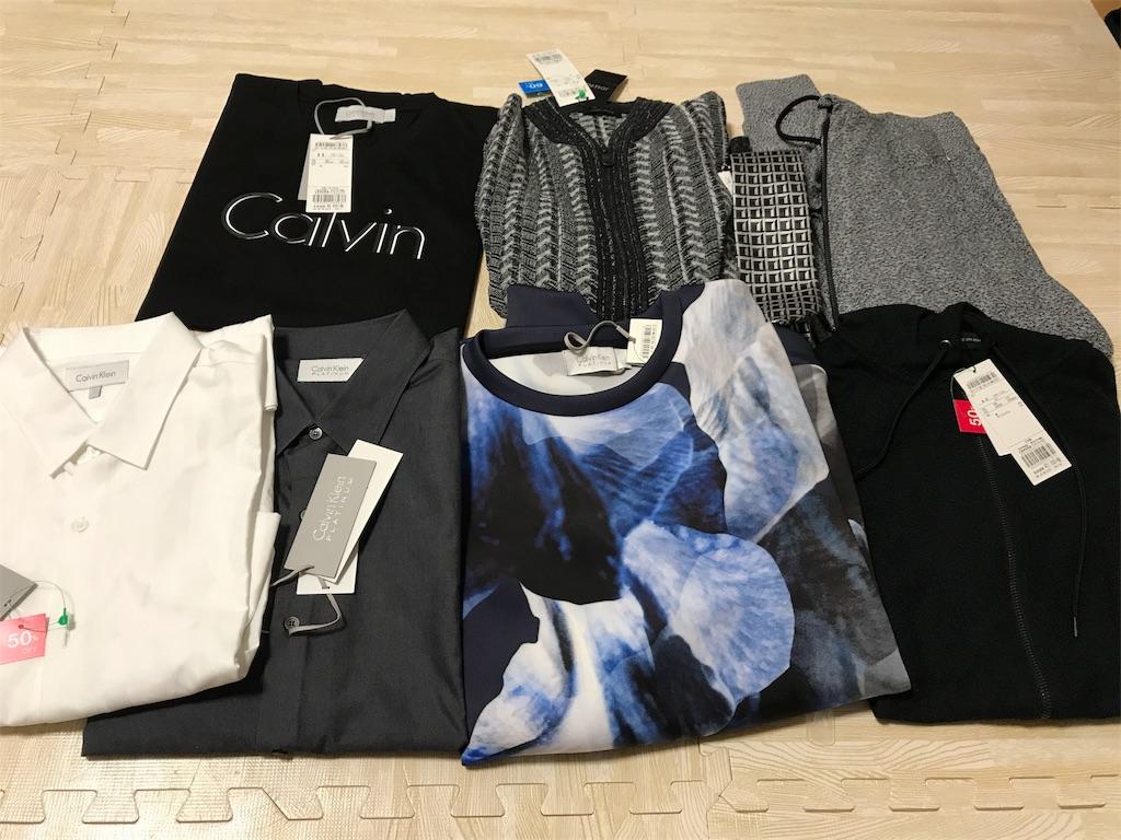 f:id:fashion-freshman:20170828110510j:image