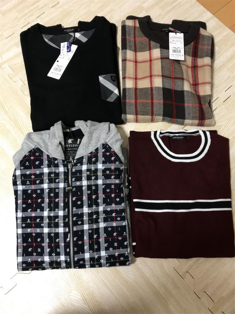 f:id:fashion-freshman:20171230074523j:image
