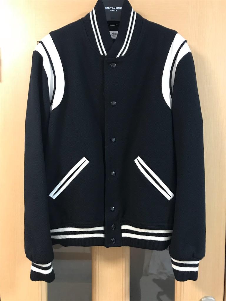 f:id:fashion-freshman:20180211104458j:image