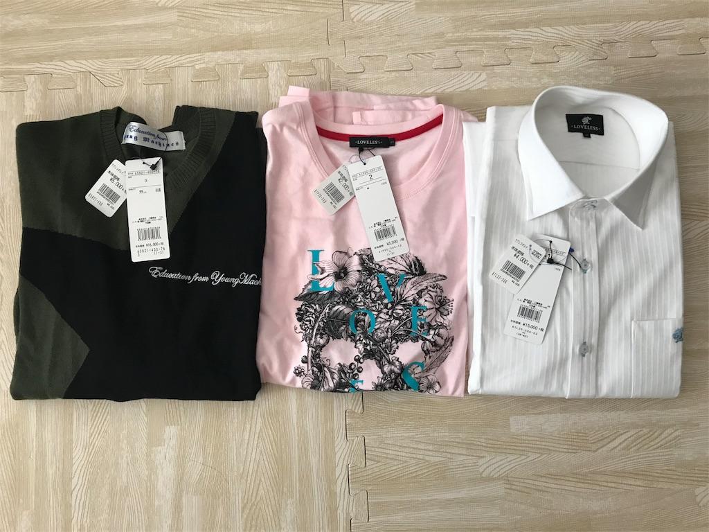 f:id:fashion-freshman:20180312121315j:image