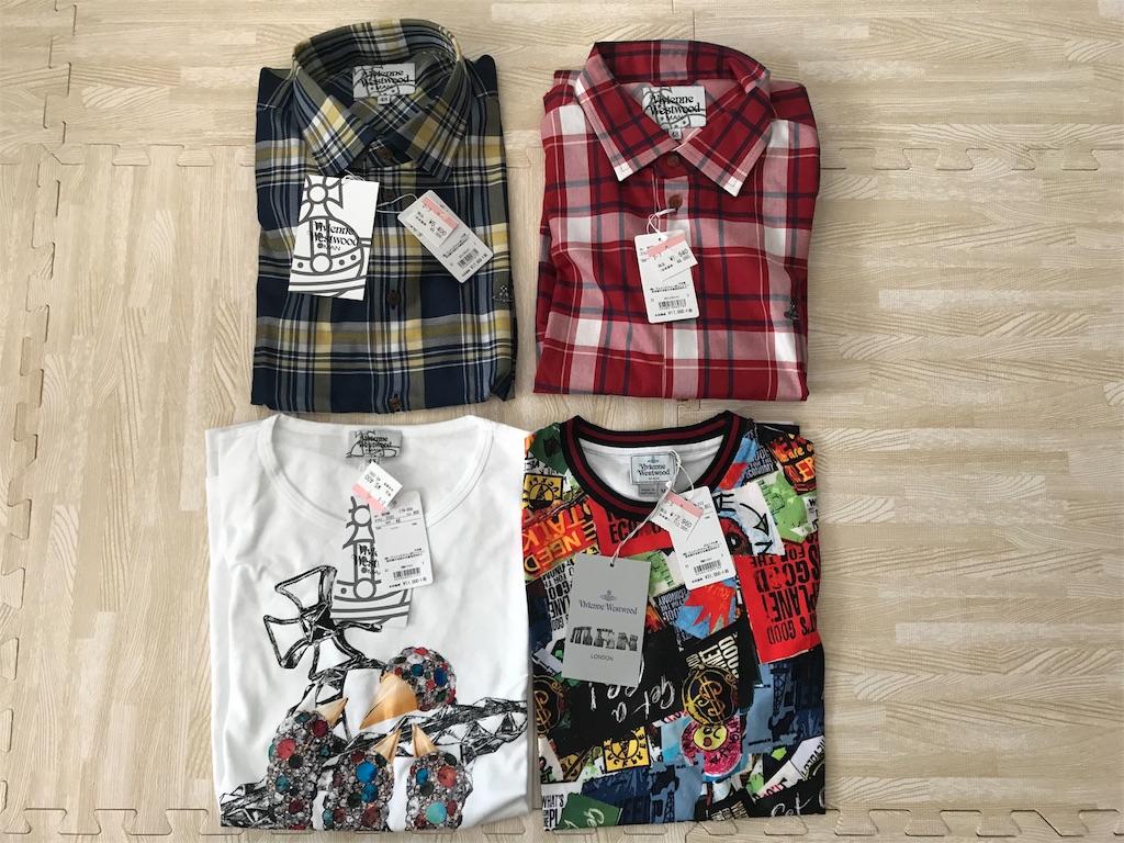 f:id:fashion-freshman:20180312121336j:image