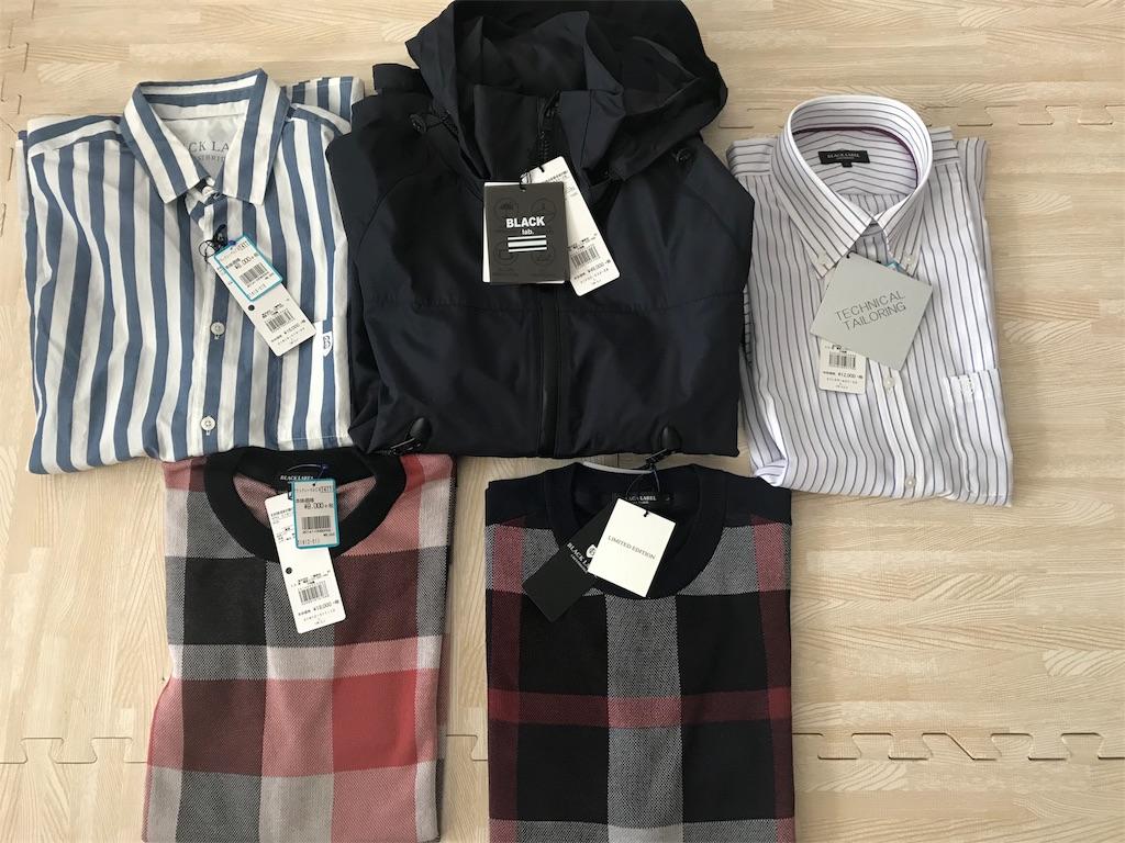f:id:fashion-freshman:20180313174224j:image