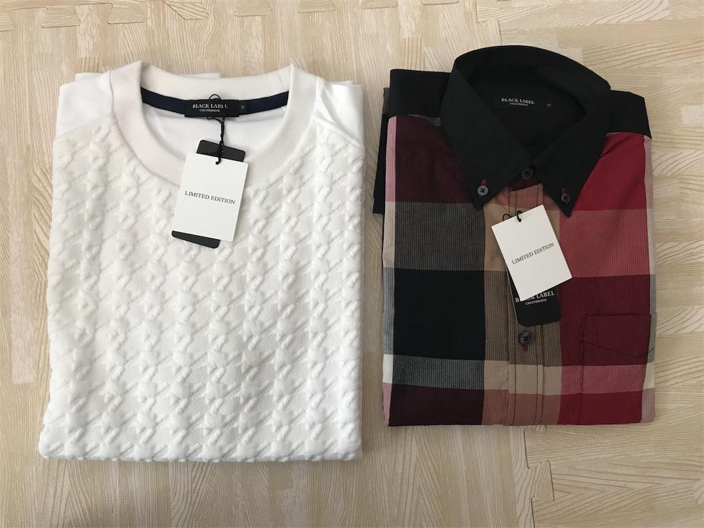 f:id:fashion-freshman:20180314212913j:image