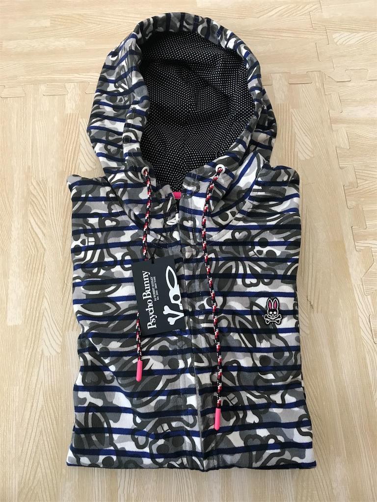 f:id:fashion-freshman:20180314224029j:image