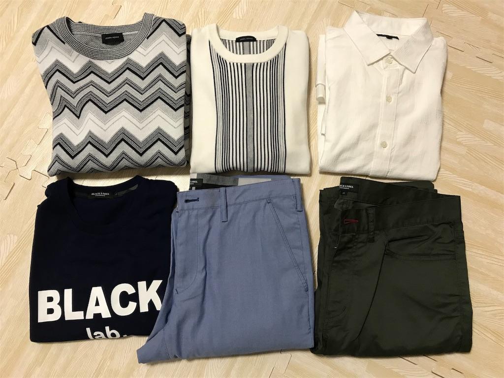 f:id:fashion-freshman:20180324205255j:image
