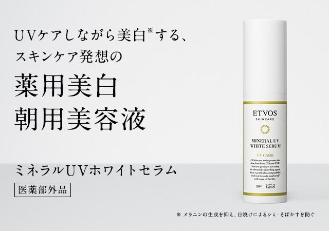 f:id:fashionhikaku:20190303230853j:image
