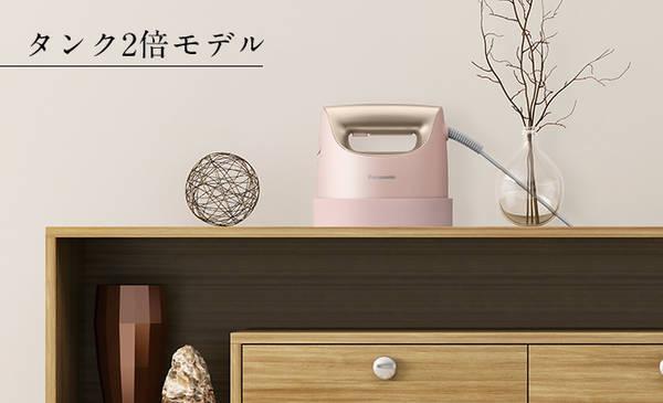 f:id:fashionhikaku:20190403221554j:plain