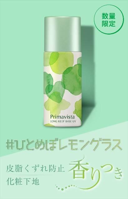 f:id:fashionhikaku:20190624210228j:image