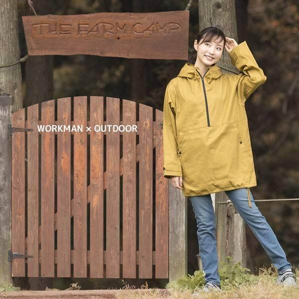 f:id:fashionhikaku:20200114124223j:image