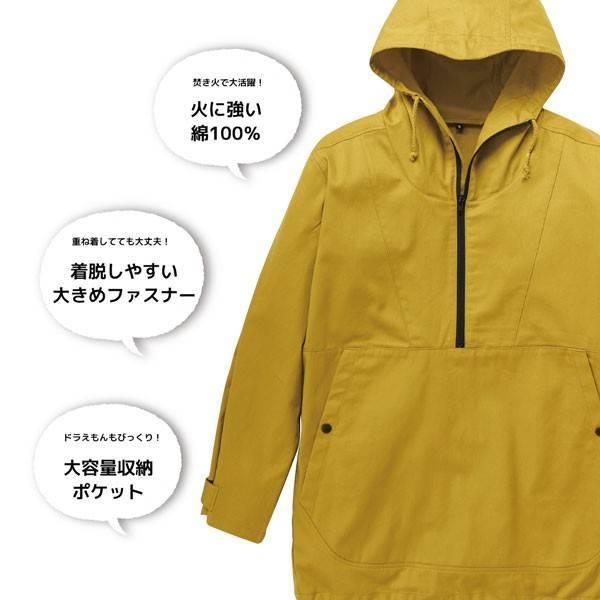 f:id:fashionhikaku:20200114134723j:image