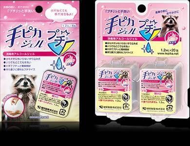 f:id:fashionhikaku:20200201125423j:image