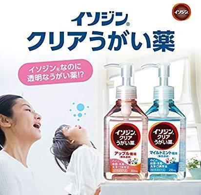 f:id:fashionhikaku:20200201182802j:image
