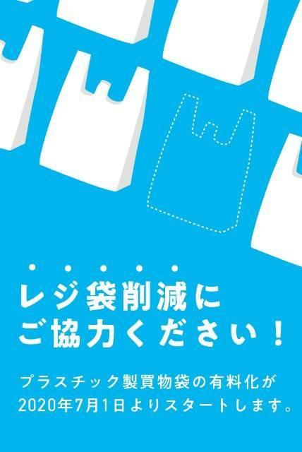 f:id:fashionhikaku:20200416123306j:image