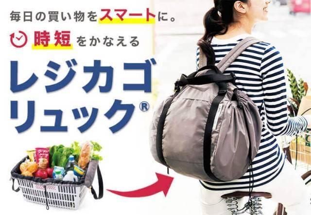 f:id:fashionhikaku:20200421161531j:image