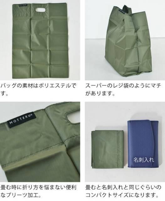 f:id:fashionhikaku:20200421163330j:image