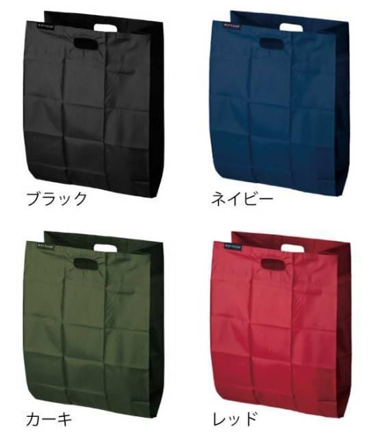 f:id:fashionhikaku:20200421164416j:image