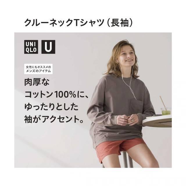 f:id:fashionhikaku:20210205000037j:image