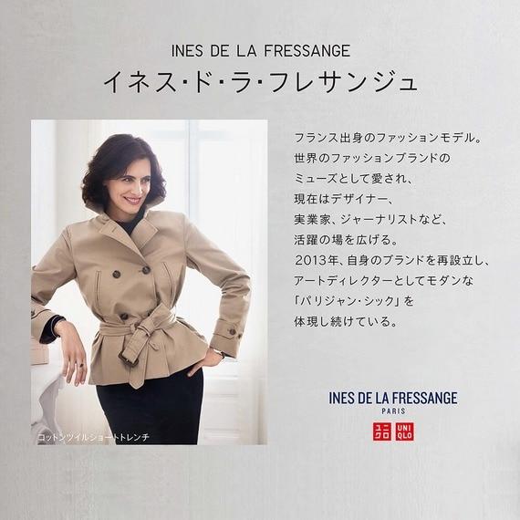 f:id:fashionkakumei:20170902001639j:plain