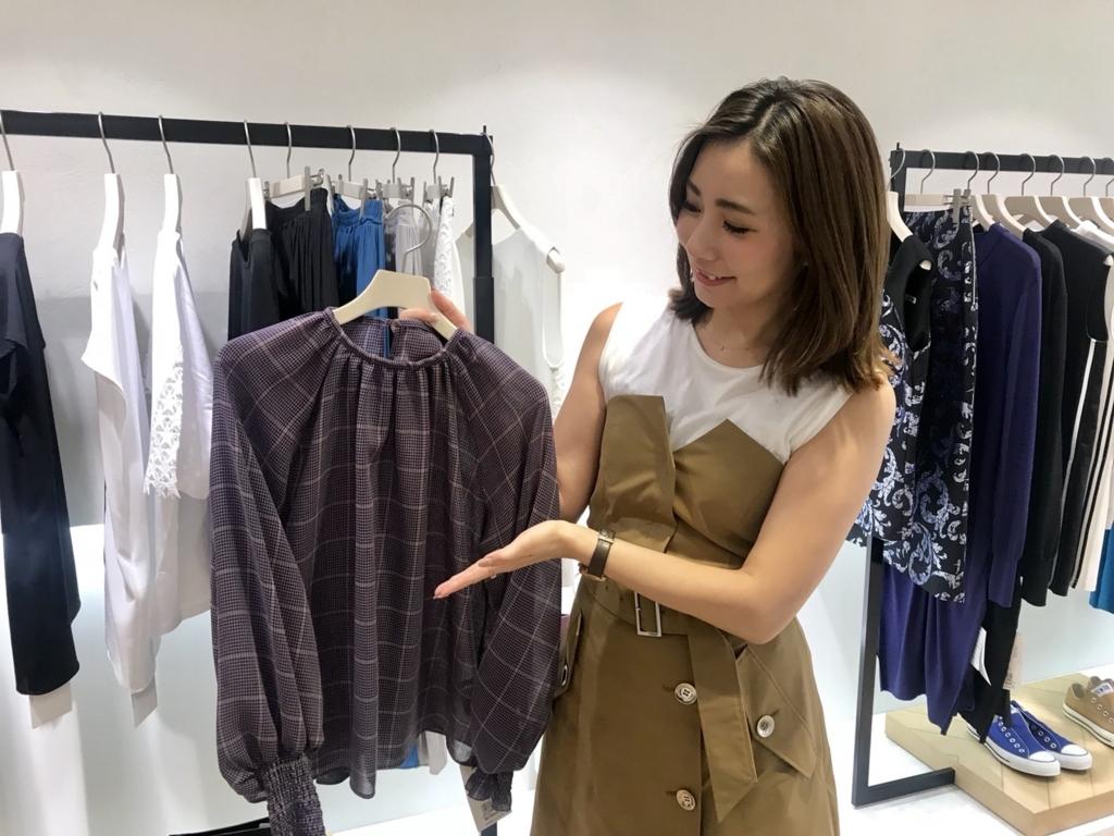 f:id:fashionkyujin:20180824135856j:plain