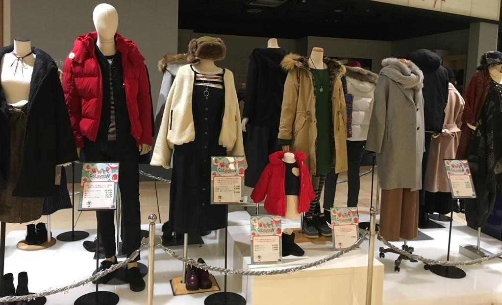 f:id:fashionkyujin:20181203091255j:plain