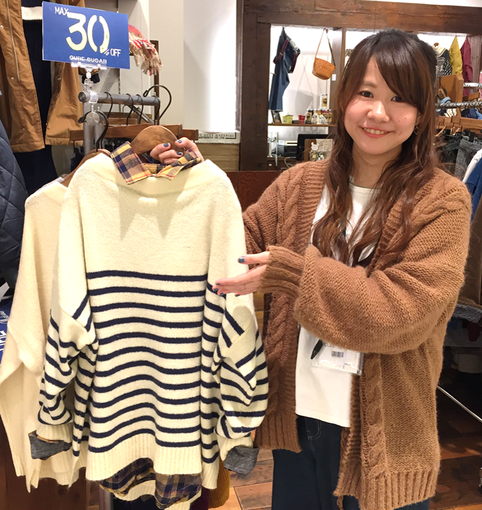 f:id:fashionkyujin:20181207145108p:plain