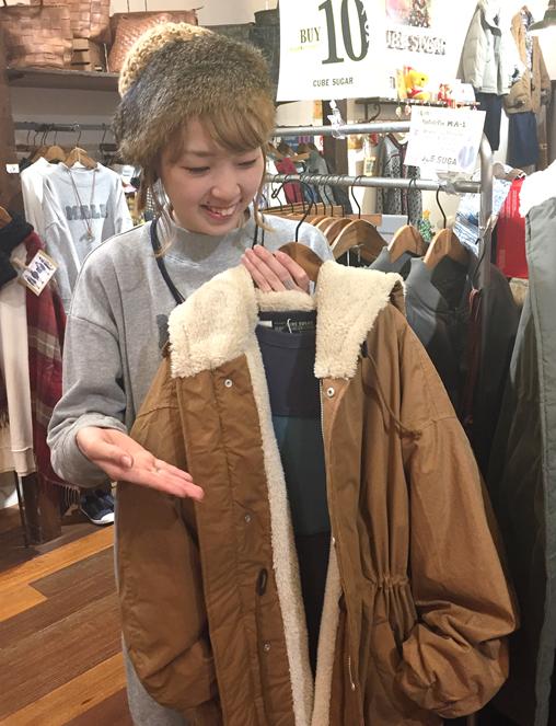 f:id:fashionkyujin:20181207151542p:plain
