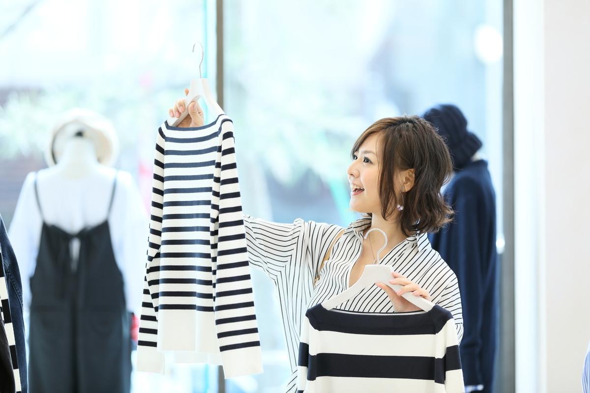f:id:fashionkyujin:20190416144608j:plain