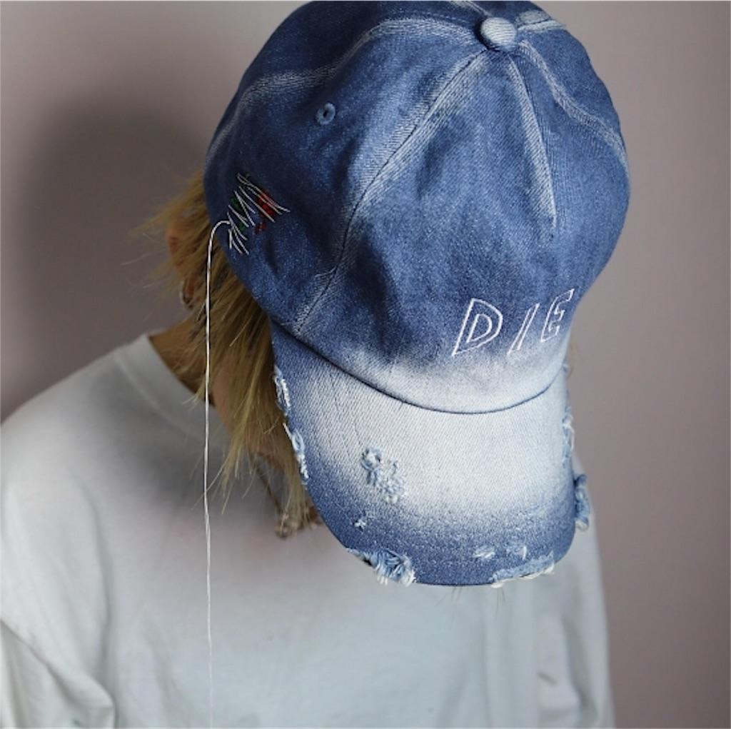 f:id:fashionnoihsaf:20170724134428j:image