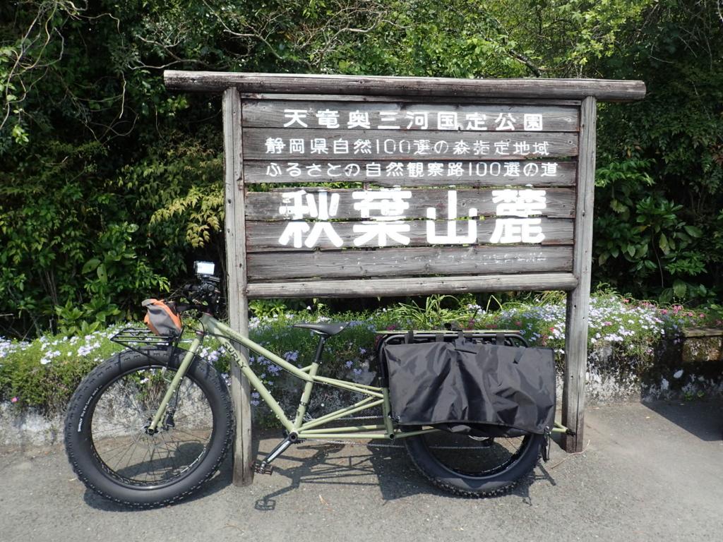 f:id:fatbike:20170507162451j:plain