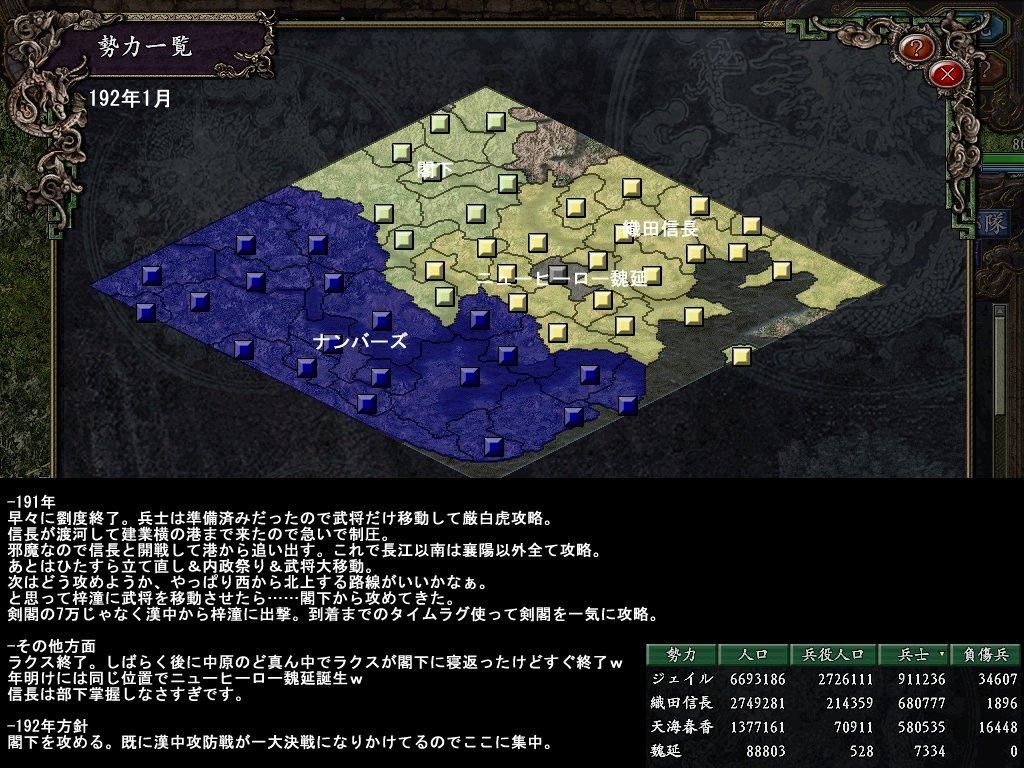 f:id:fate_t:20071128002246j:image