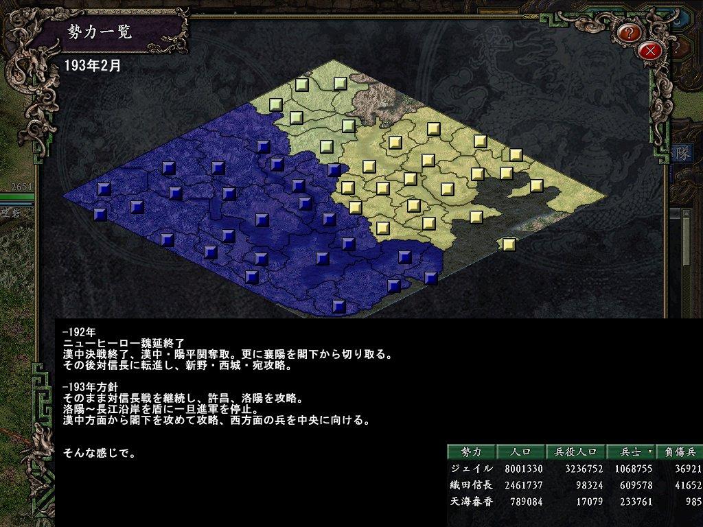 f:id:fate_t:20071201173824j:image