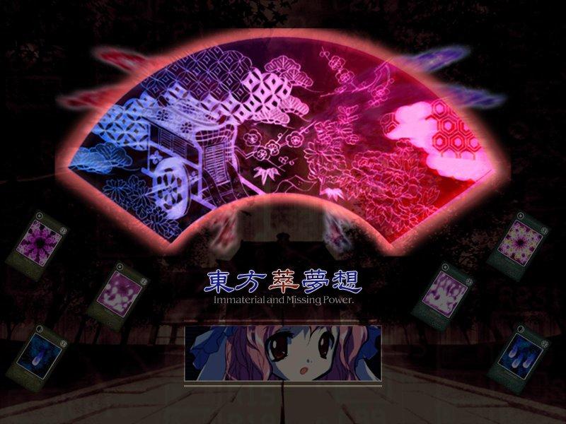 f:id:fate_t:20080813233618j:image:w240