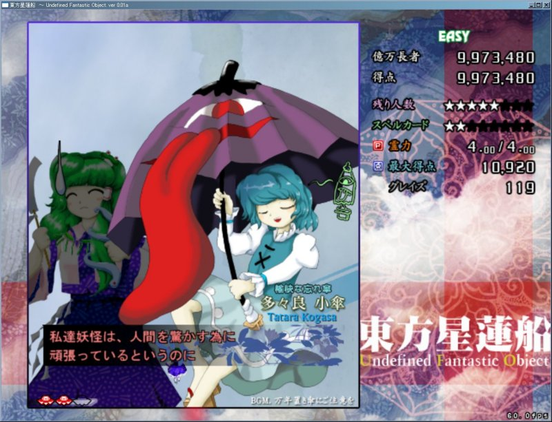 f:id:fate_t:20090308201518j:image