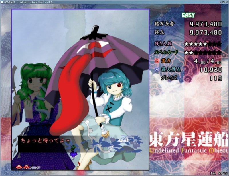f:id:fate_t:20090308201519j:image