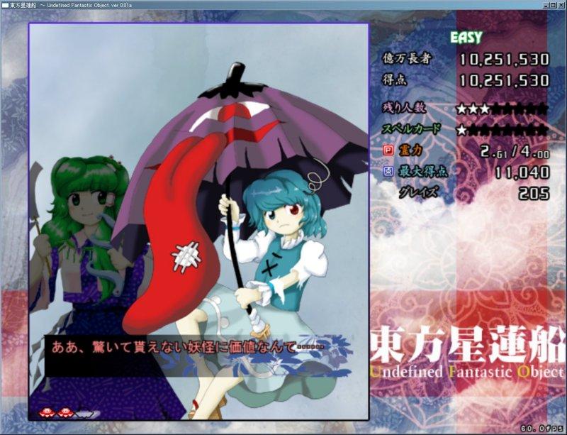 f:id:fate_t:20090308201520j:image