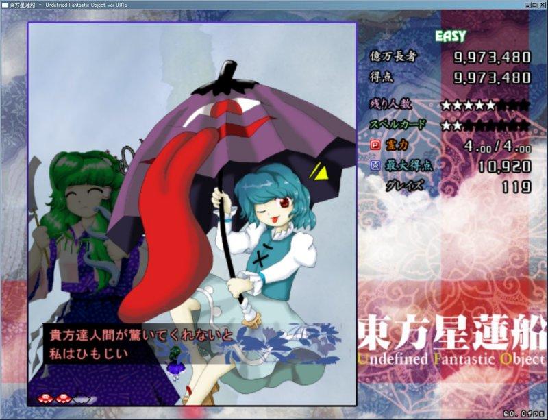 f:id:fate_t:20090308201521j:image
