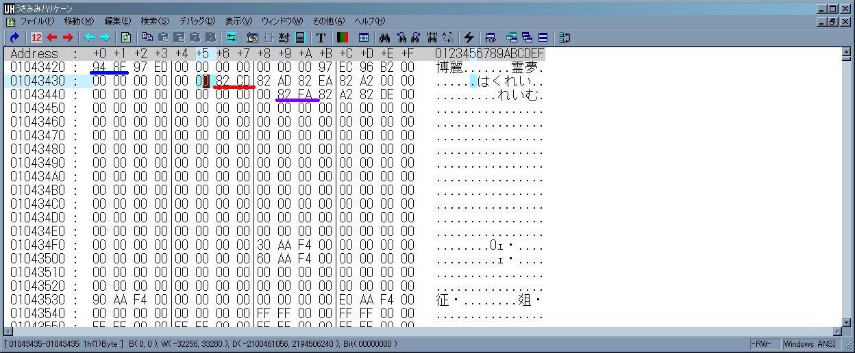 f:id:fate_t:20091026002326j:image