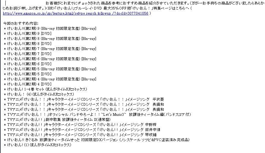 f:id:fate_t:20101103003344j:image