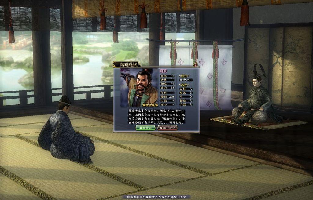 f:id:fate_t:20110110234706j:image