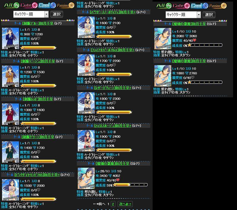 f:id:fate_t:20120128010236j:image