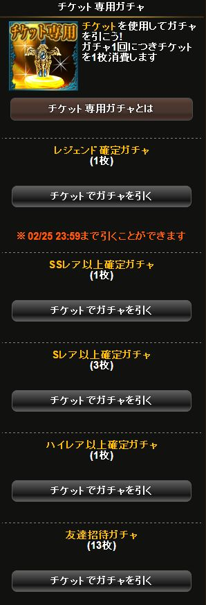 f:id:fate_t:20140126011043j:image